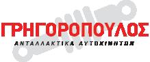 Γρηγορόπουλος Αθανάσιος